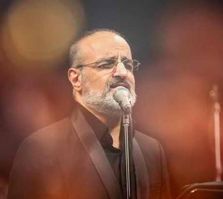 bh دانلود آهنگ محمد اصفهانی دلقک
