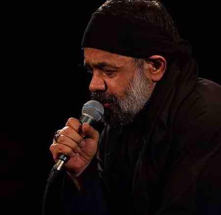 بثسل دانلود مداحی بابا منو ببر از محمود کریمی