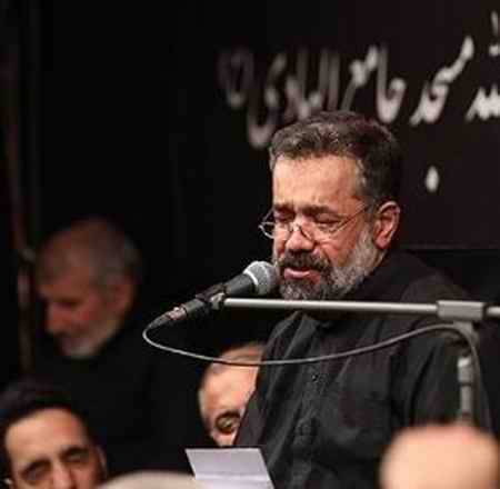 awr 6 دانلود مداحی محمود کریمی بعضی روزا فکر می کنم بار گناهم
