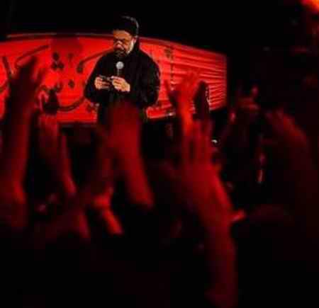 erh 2 دانلود مداحی سلام بر پرچم و علم از محمود کریمی