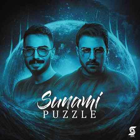 Puzzle Band Sunami دانلود آهنگ پازل بند سونامی