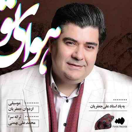 Salar Aghili Havaye To دانلود آهنگ سالار عقیلی هوای تو