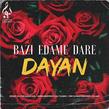 Dayan Bazi Edame Dare دانلود آهنگ دایان بازی ادامه داره
