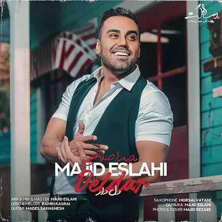 Majid Eslahi Deldar دانلود آهنگ مجید اصلاحی دلدار
