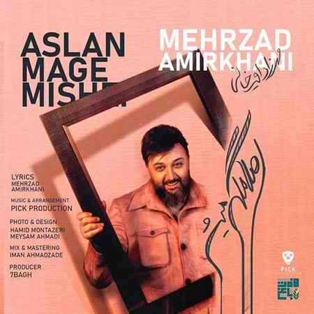 Mehrzad Amirkhani Aslan Mage Mishe دانلود آهنگ مهرزاد امیرخانی اصلا مگه میشه