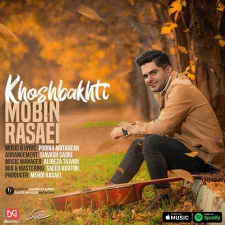 mobin rasaei khoshbakhti 2020 11 30 21 36 01 دانلود آهنگ خوشبختی مبین رسایی