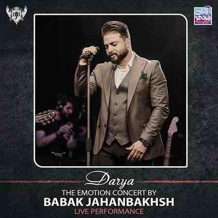 Babak Jahanbakhsh Darya Live Vesion دانلود آهنگ بابک جهانبخش دریا