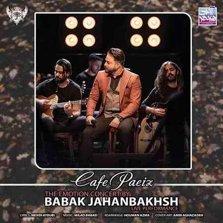 Babak Jahanbakhsh Cafe Paeiz Live Version دانلود آهنگ بابک جهانبخش کافه پاییز