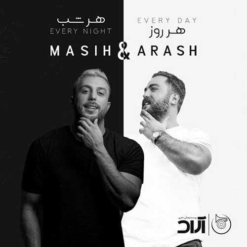 Masih Arash Aslan دانلود آهنگ مسیح و آرش اصلا