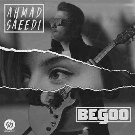 d8ae7517e34ae60 دانلود آهنگ احمد سعیدی بگو