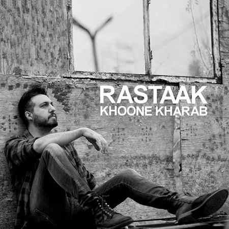 Rastaak Khoone Kharab دانلود آهنگ رستاک خونه خراب
