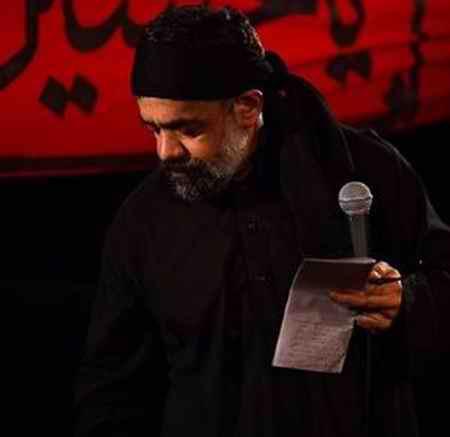 faw 4 دانلود نوحه گلی گم کرده ام میجویم او را محمود کریمی