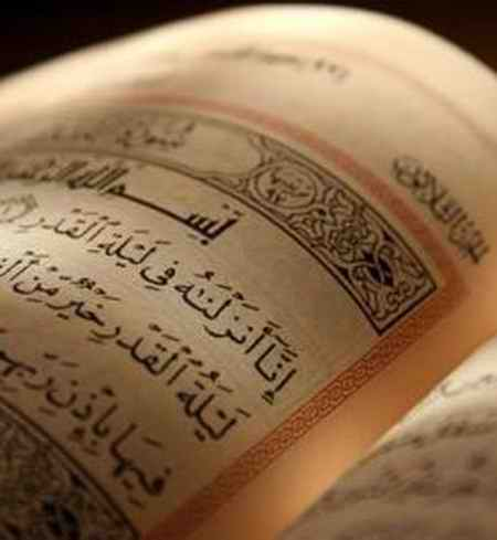 xcv دانلود مداحی شهادت حضرت علی میثم مطیعی