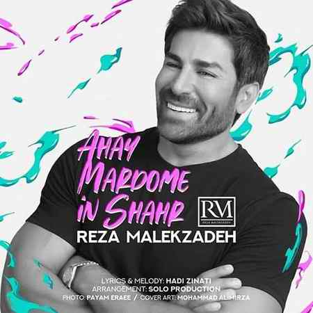 Reza Malekzadeh Ahay Mardome In Shahr دانلود آهنگ رضا ملک زاده آهای مردم این شهر