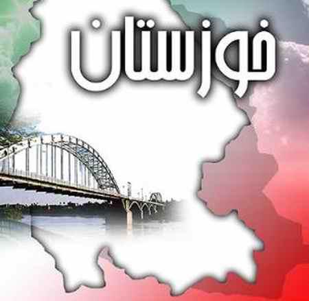 gse 1 دانلود آهنگ محسن چاوشی خوزستان