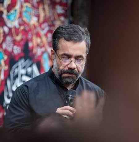 ity دانلود مداحی منی که از تولدم تو کشوری بزرگ شدم محمود کریمی