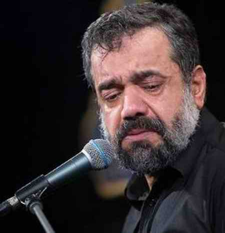 jyt 1 دانلود مداحی الحمدلله الذی جعلنا من المتمسکین محمود کریمی