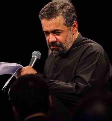 mnb دانلود مداحی علی بشر کیف بشر از محمود کریمی
