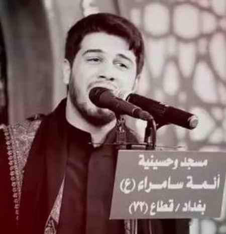kuy 1 دانلود نوحه امسالم الهی که محرم رو ببینم محمد الجنامی