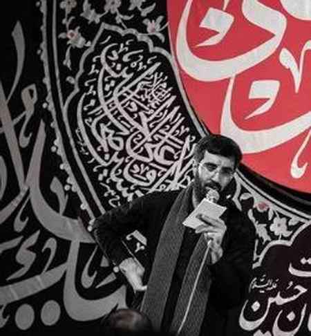 ngf 3 دانلود مداحی خبر چه سنگینه خبر پر از درده رضا نریمانی