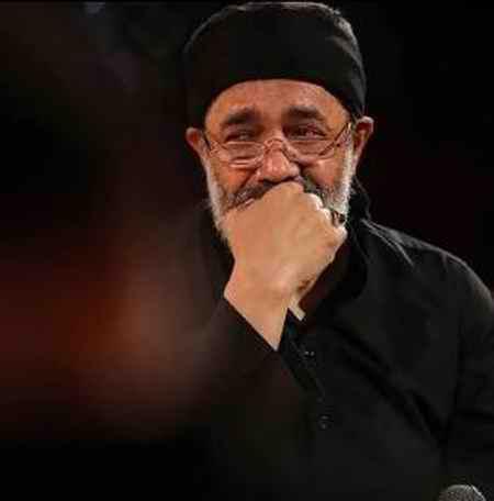 ngh دانلود مداحی تو خیمه ها یکی بی تابه محمود کریمی