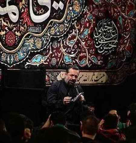 tyui دانلود مداحی عمه بیا گمشده پیدا شده محمود کریمی