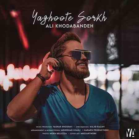 Ali Khodabandeh Yaghoote Sorkh دانلود آهنگ علی خدابنده یاقوت سرخ