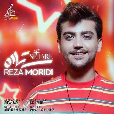 Reza Moridi Setare دانلود آهنگ رضا مریدی ستاره