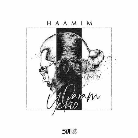Haamim Yekio Daram دانلود آهنگ حامیم یکیو دارم